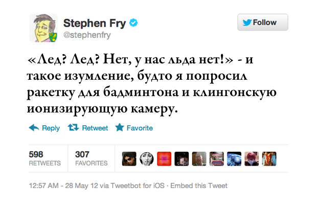 Стивен Фрай, актер и писатель. Изображение № 10.