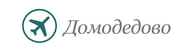Редизайн: Новый логотип Домодедово. Изображение № 5.