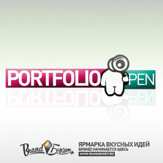BrandBuket.ru   Ярмарка Вкусных Идей Бизнес Начинается Здесь . Изображение №9.