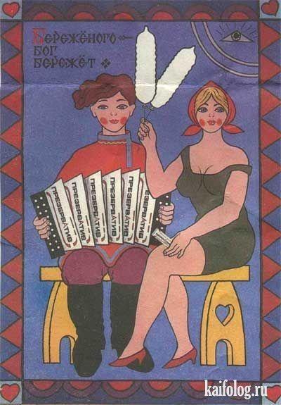 Фестиваль советской рекламы. Изображение № 8.