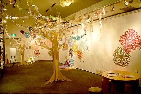 Kanako Yaguchi – миркиригами. Изображение № 5.