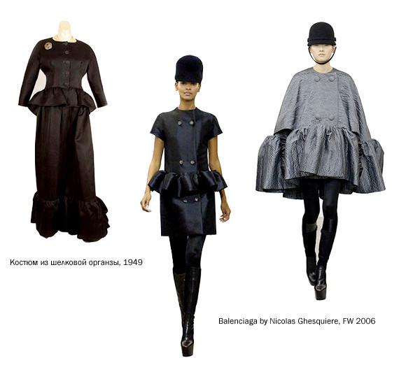 Хронология бренда: Balenciaga. Изображение № 9.