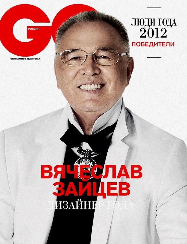 Вячеслав Зайцев стал дизайнером года по версии GQ Russia.. Изображение № 1.