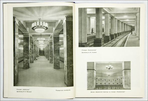 Изображение 9. Советский дизайн интерьера 50-х!.. Изображение № 10.