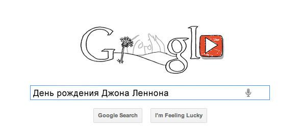Поиграть со шрифтами: Гид по логотипам Google. Изображение № 26.