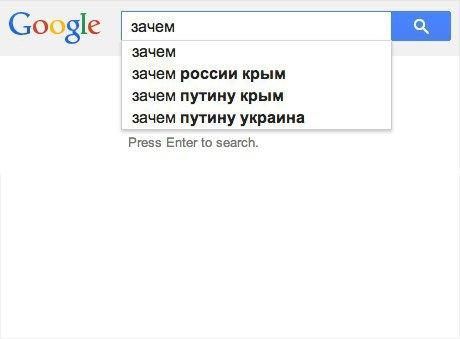 Чем отличаются частые поисковые запросы в «Спутнике», «Яндексе» и Google. Изображение № 13.