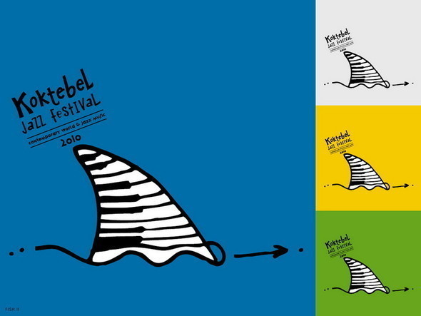 Изображение 41. Koktebel Jazz Fest.. Изображение № 43.