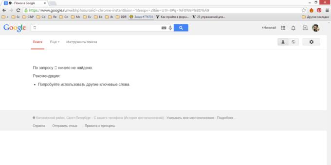 Bing начал искать c помощью эмодзи. Изображение № 7.