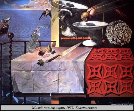 Гений сюрреализма 20-го века. Изображение № 21.