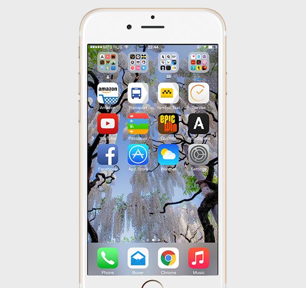 Экран моего смартфона: главный редактор журнала «Афиша» Даниил Трабун. Изображение № 4.
