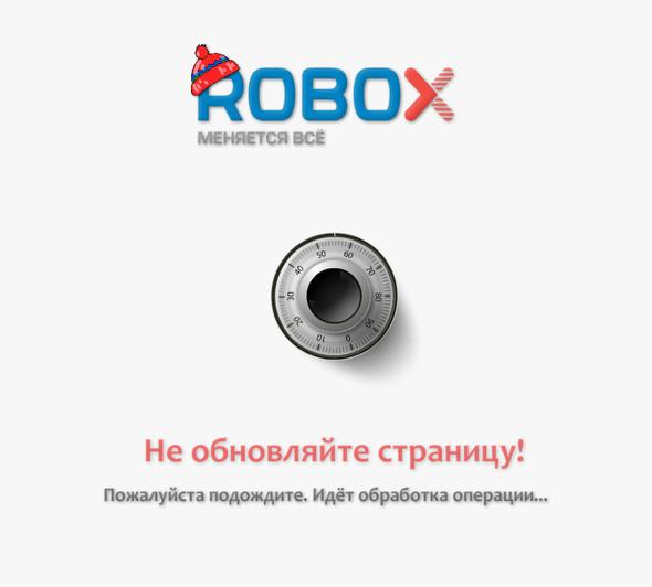 Государство ВКонтакте. Изображение № 1.