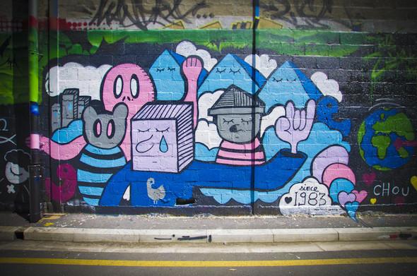 Стрит-арт от Iemza. Изображение № 17.