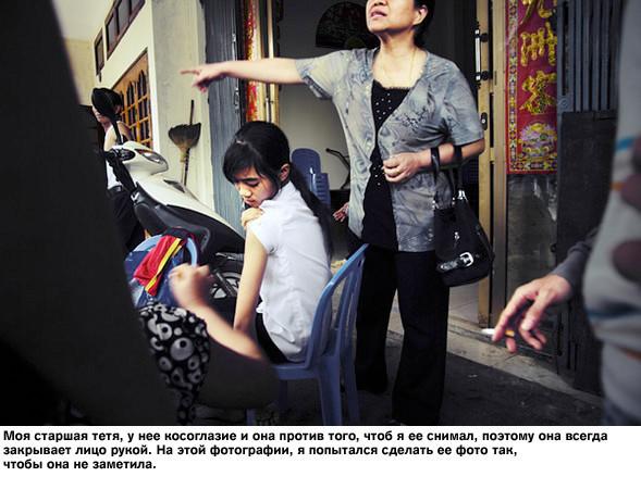 Фотограф – Люнг СЛю. Изображение № 25.