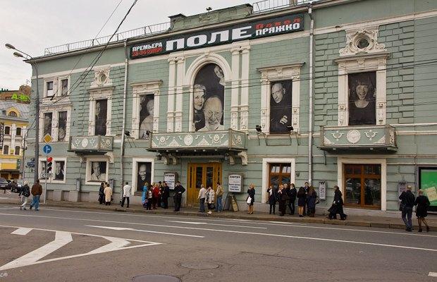 Здание бывшего ресторана «Эрмитаж» сейчас. Изображение № 2.