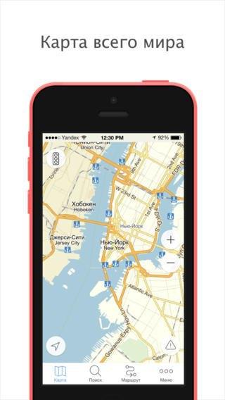 «Яндекс» обновил «Карты» для iOS 7 . Изображение № 5.