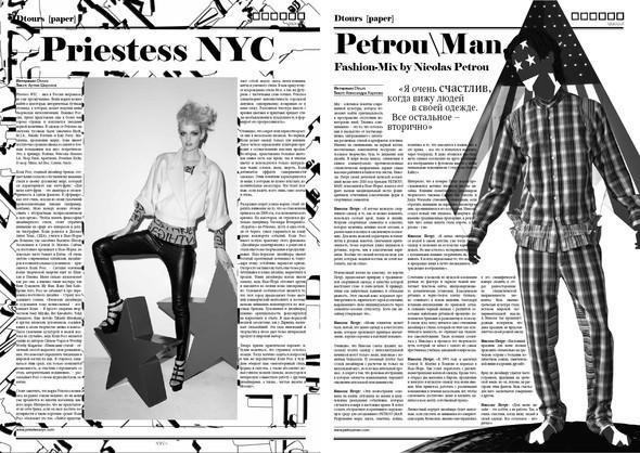 Журнал Dtours Paper. Изображение № 3.