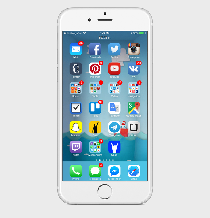 Экран моего смартфона: сооснователь Coub Антон Гладкобородов. Изображение № 2.