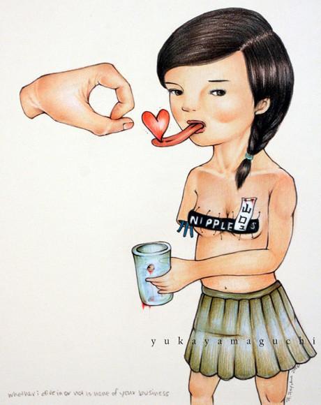 ЮкаЯмагучи. Изображение № 35.