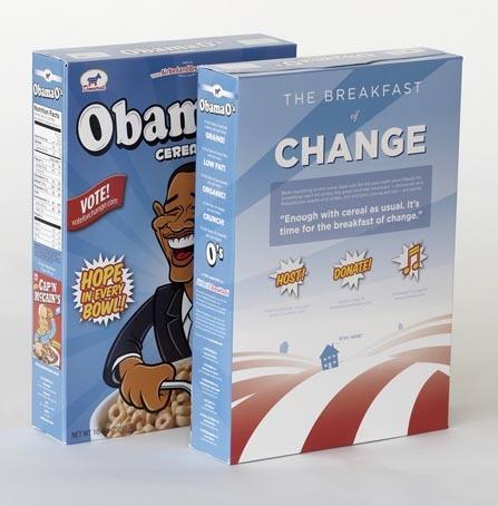 Президентский завтрак. Изображение № 4.