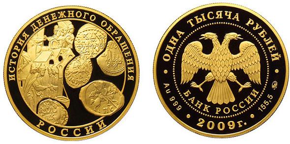 Самые красивые,необычные монеты мира. Изображение № 11.