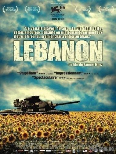 """""""Европейские Оскары"""" 2010. Изображение № 6."""