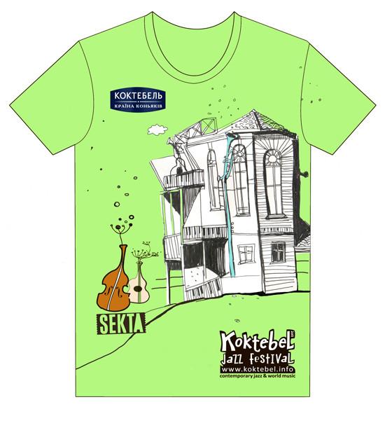 Изображение 96. Кастинг принтов для футболок SEKTA: Koktebel Jazz Fest.. Изображение № 96.