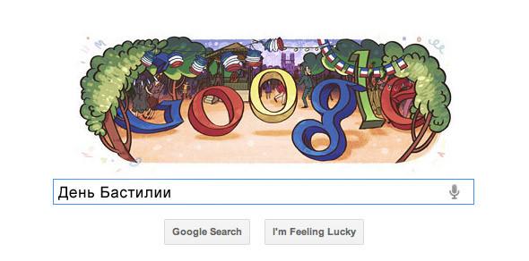 Поиграть со шрифтами: Гид по логотипам Google. Изображение № 33.