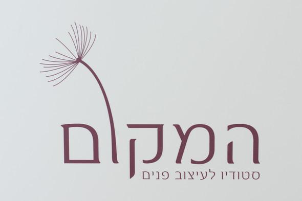 """Выставка израильского дизайна: """"Cделано в Израиле"""". Изображение № 23."""