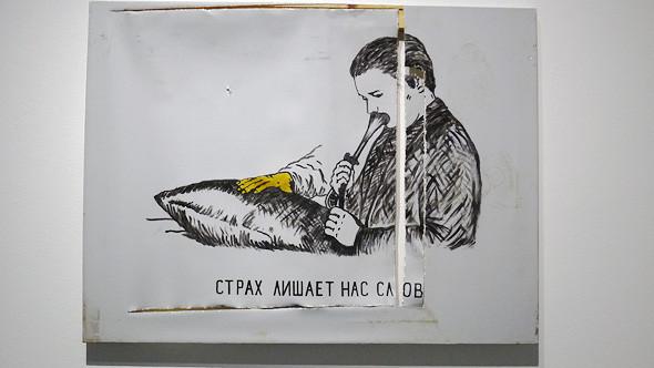 Параллельные миры: Спецпроекты 4-й Московской биеннале. Изображение № 103.