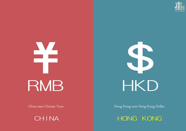 «Китай пользуется юанем — Гонконг — гонконгским долларом. Изображение № 20.