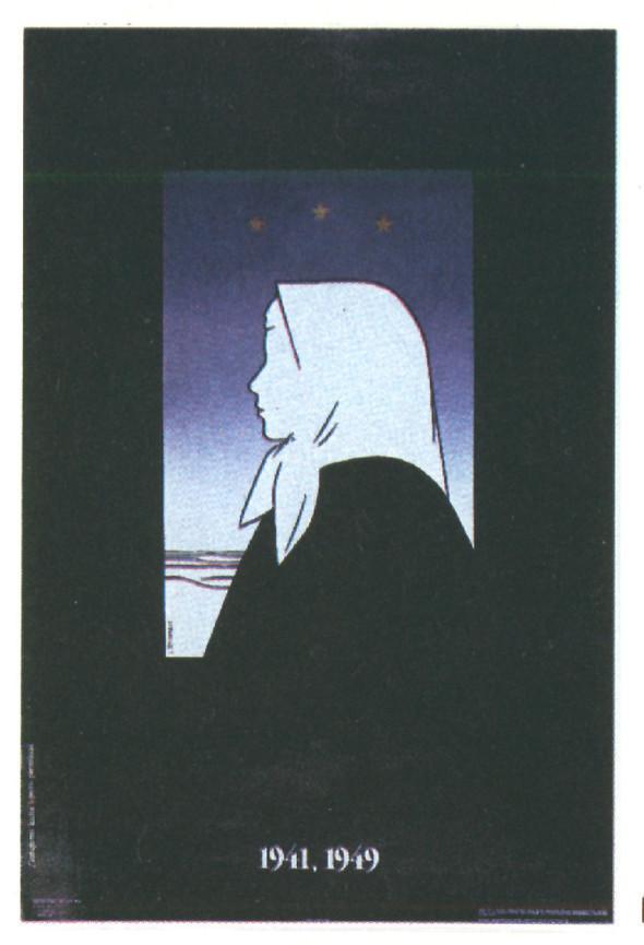 Уходящая эпоха наплакате. Изображение № 58.