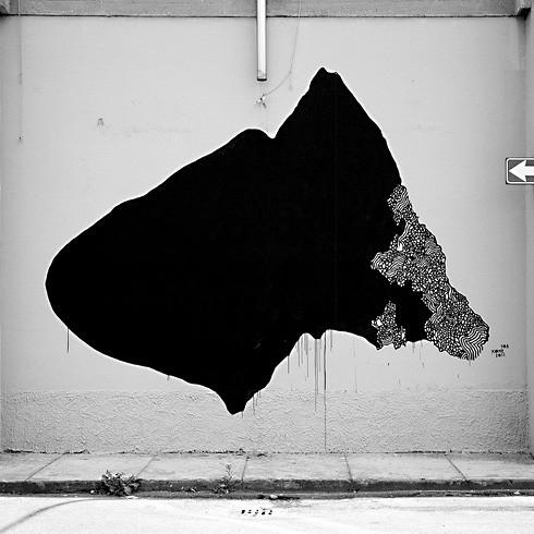 Абстрактное граффити: Стрит-художники об улицах, публике, опасности и свободе. Изображение № 78.