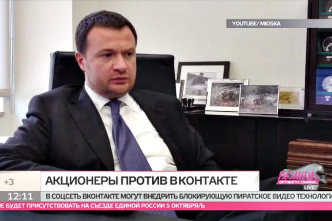 Президент фонда UCP Илья Щербович в эфире телеканала «Дождь». Изображение № 1.