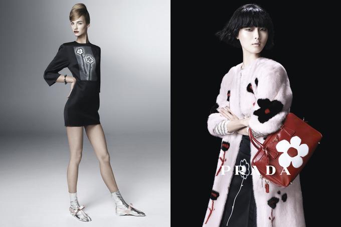 Вышла кампания Prada с Пивоваровой и Зиммерманн. Изображение № 7.