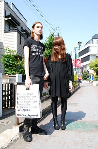 Street fashion from Tokyo. Изображение № 14.