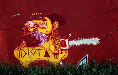 Стены Рио-де-Жанейро. Изображение № 52.