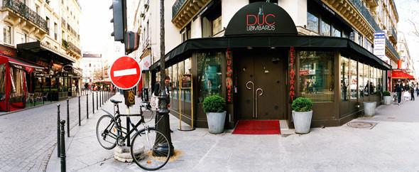 Изображение 34. Парижские кафе.. Изображение № 36.