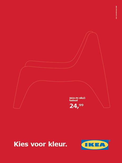 IKEA использовала в рекламе оптические иллюзии. Изображение № 2.