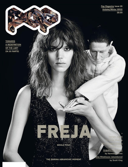 Новые обложки POP с Фреей Бехой Эриксен и Мариной Абрамович. Изображение № 3.