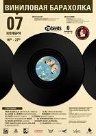 Расписание на неделю: Санкт-Петербург, 1–7 ноября. Изображение № 28.