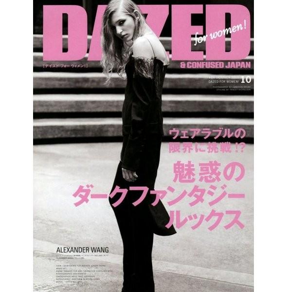 5 новых обложек: Interview, Dazed & Confused и другие. Изображение № 1.
