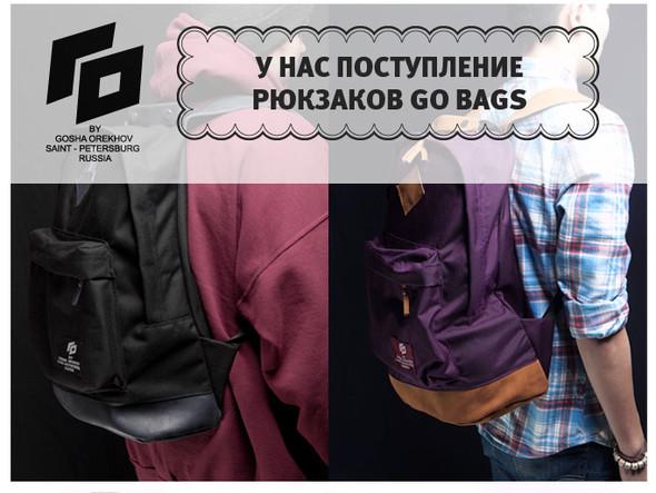 Anteater / GO Bags / Kokosina / Blooom — новое от GOOD LOCAL. Изображение № 2.