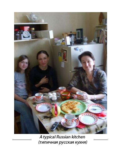 Фото русских раскрепощённых баб фото 303-176