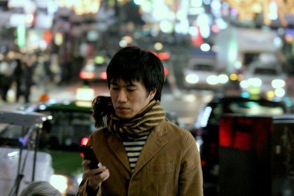 Жители Токио. Изображение № 17.