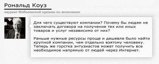 Изображение 5. Чем Симачев похож на Билана?.. Изображение № 5.