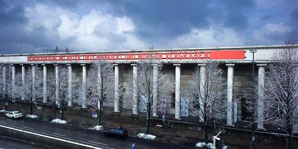 Изображение 6. Европейский опыт для российских кураторов.. Изображение № 6.