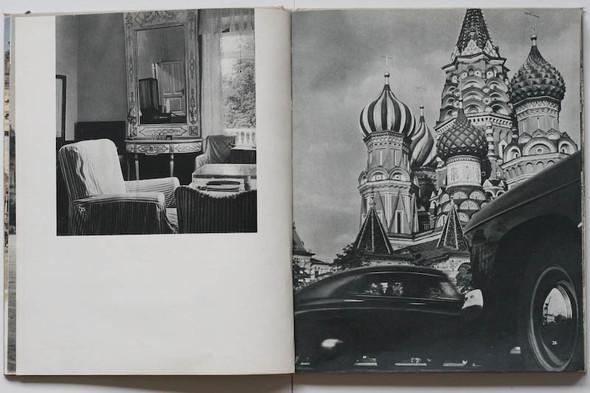 Erich Einhorn. Москва 1959. Изображение № 14.