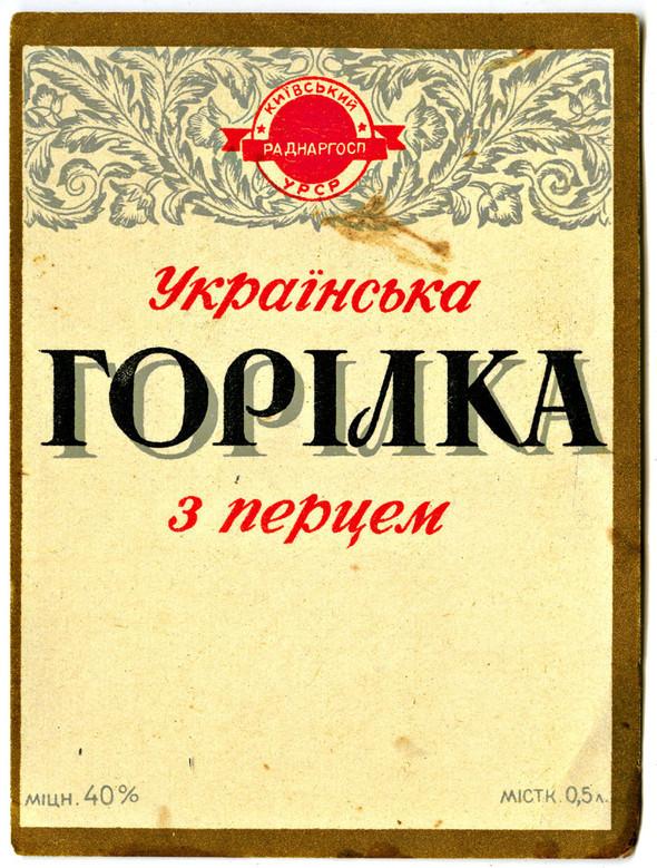 LABEL USSR. Изображение № 39.