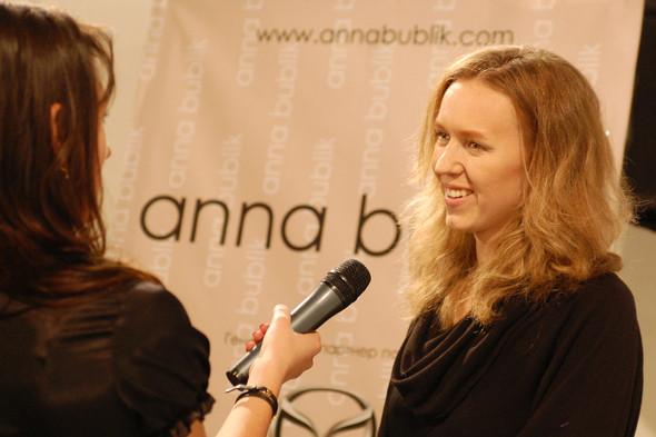 Изображение 12. Лукбук: Anna Bublik FW 2011.. Изображение № 79.