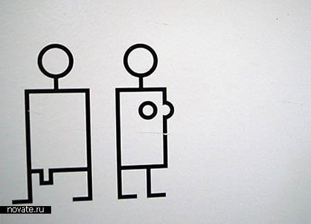 50 Необычных туалетных вывесок. Изображение № 29.